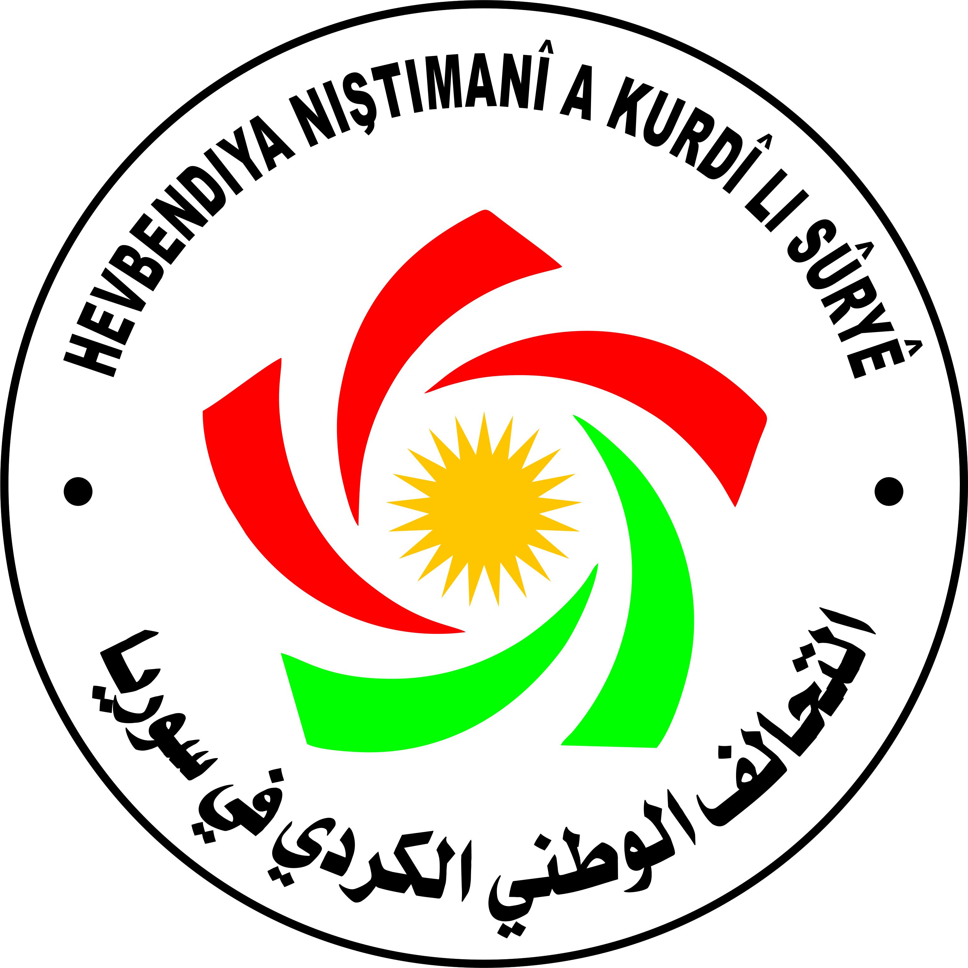 التحالف الوطني الكردي يدين الاعتداءات الإرهابية على الشيخ مقصود