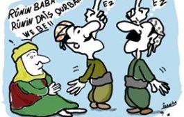 كاريكاتير الاسبوع