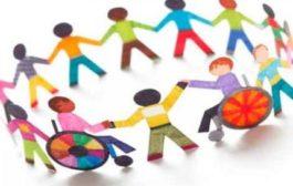 دار عالم الطفولة، وذوي الاحتياجات الخاصة
