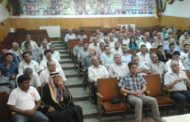 الـ PYD تعقد ندوة حوارية في كركي لكي