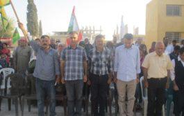 الـ PYD في كوباني يحتفل بالذكرى الثالثة عشر لتأسيسه