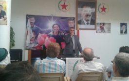 الـ PYD تعقد ندوة سياسية في عامودا