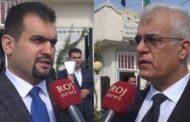 برلمانيون في باشور: الديمقراطي الكردستاني مهد وسهل للتوغل العسكري التركي في اقليم كردستان