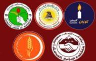 الديمقراطي الكردستاني يلغي ندوة بين خمسِ أحزابٍ كُردية في هولير
