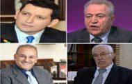 بيان صحفي من المعارضة السورية عن نتائج اجتماعات موسكو الأخيرة