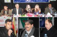الـPYD يعقد المؤتمر الثاني لإيالة قامشلو