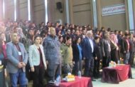 ممثلين عن تنظيم شبيبة الـPYDفي مؤتمر تأسيسي لشباب سوريا الديمقراطي