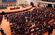 نائبةٌ عراقية تطالب بسحب الوفد التركي من اجتماع برلمانات آسيا