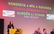 انعقاد المؤتمر الرابع لحركة المجتمع الديمقراطي في فيينا