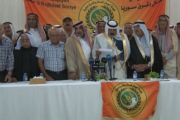 Final Statement of Dialogue Forum for Elders, Notables of Al-Jazeera Region
