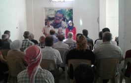 PYD Organization in Aleppo Holds Series of Organizational Meetings