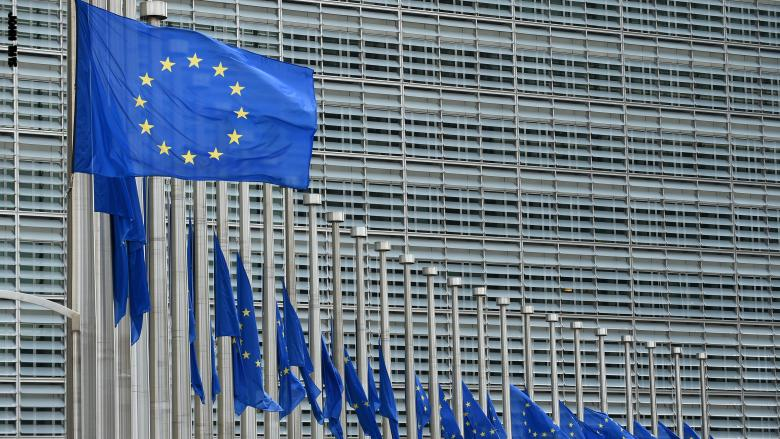 Photo of EC: No Progress in Turkey's Attempts to Join the EU