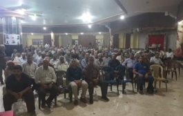 PYD Holds Meeting for its Members in Al-Darbasiyah