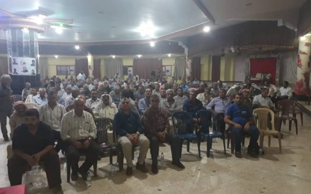 Photo of PYD Holds Meeting for its Members in Al-Darbasiyah