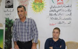 PYD Organization in Aleppo Held Meeting for its Members