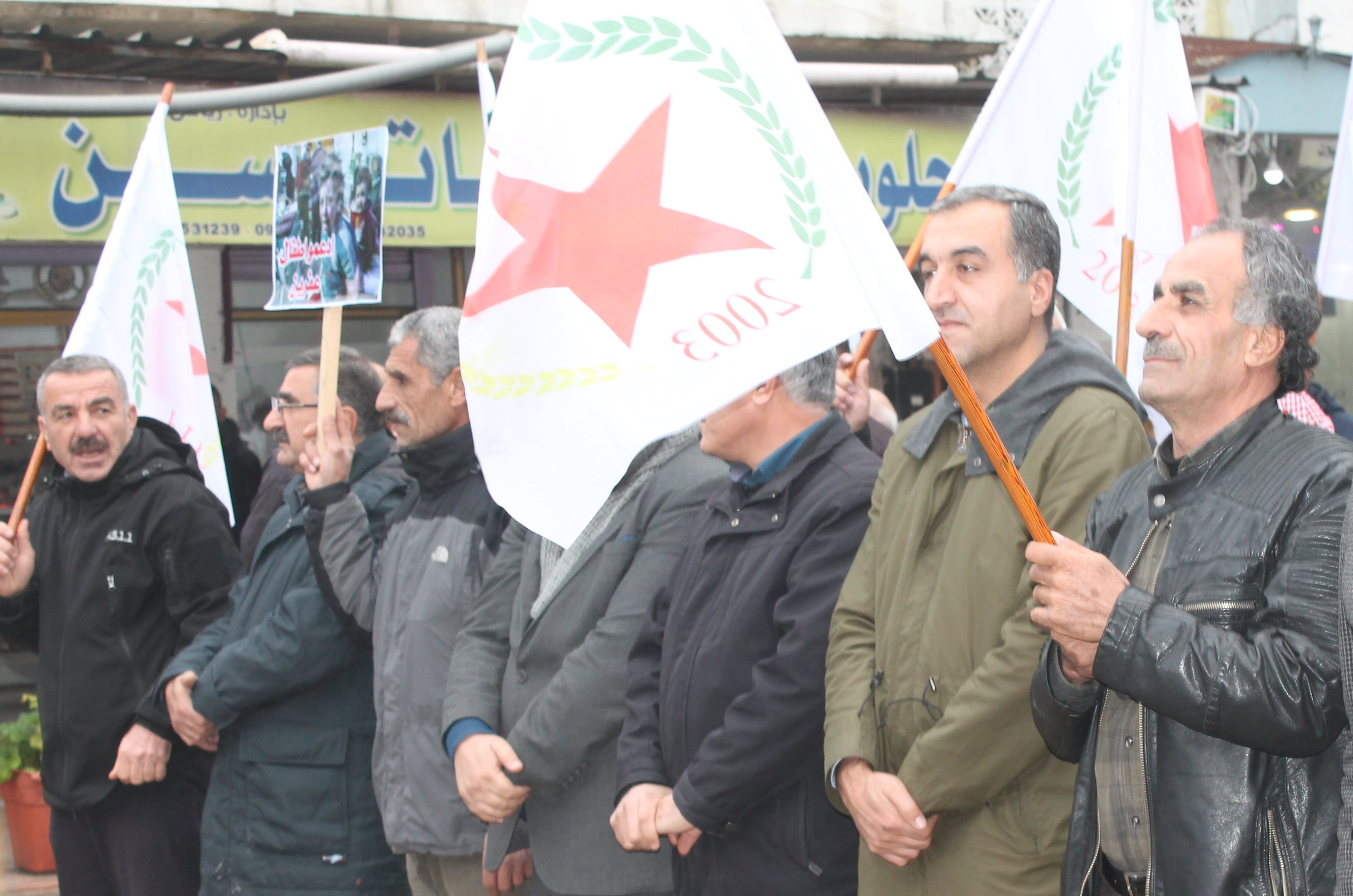 Photo of PYD: Afrin will be freed