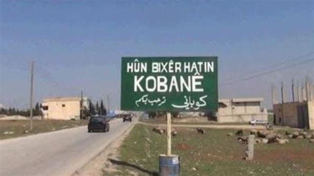 Photo of Five years ago, the liberation of Kobanê