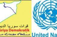 UN welcomes SDF position in support of the cease-fire in Syria