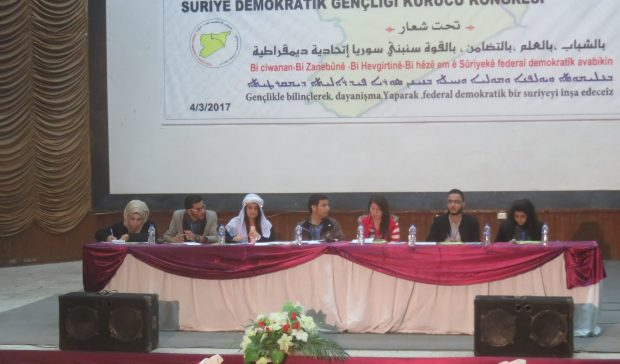 Photo of Kongerya damezirîner a Ciwanên Sûriya Demokratîk hate lidarxistin