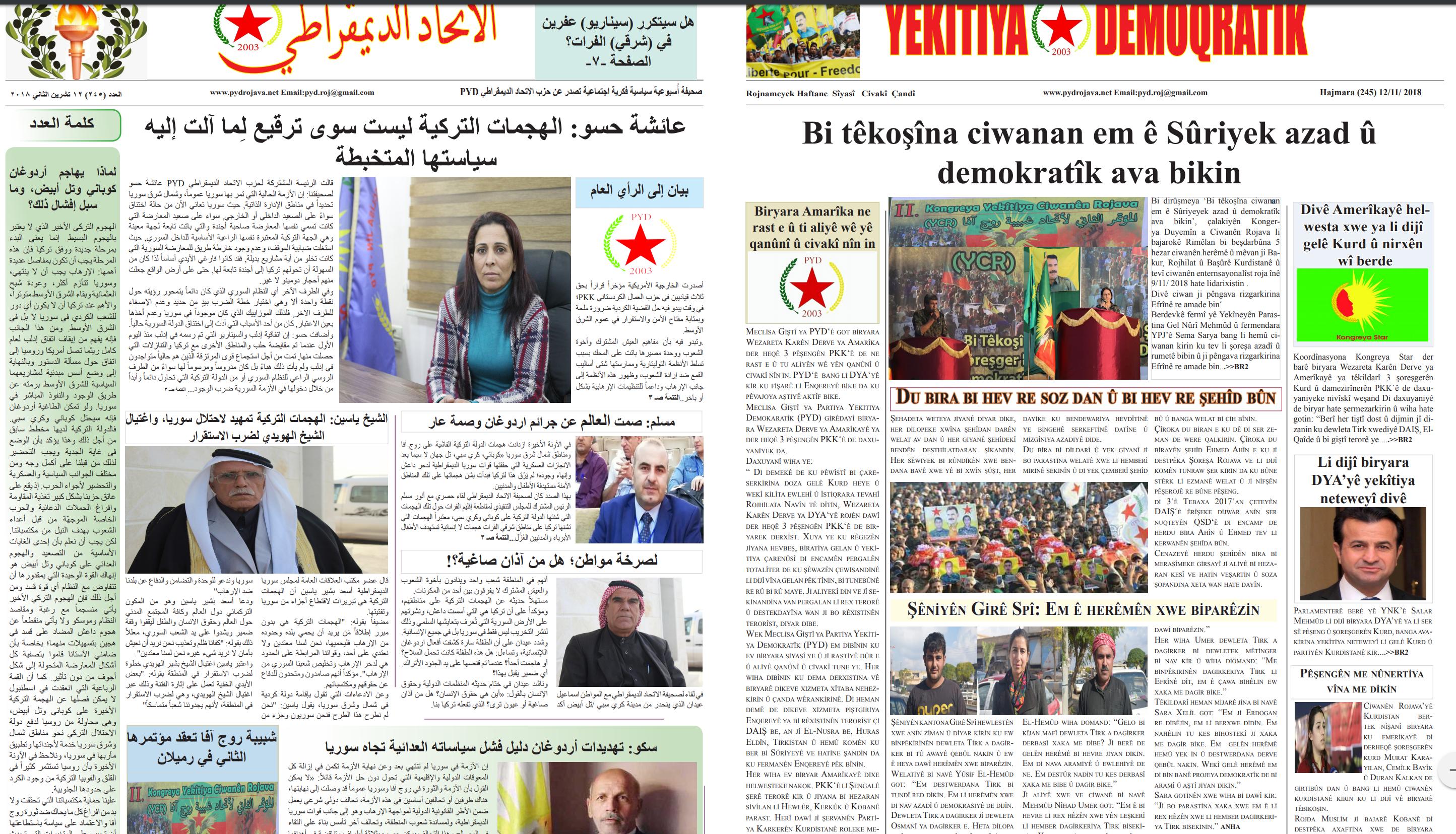 Photo of Hijmara 245 ji Rojnameya Yekêtiya Demokratîk derket