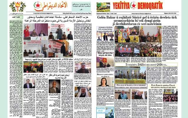 Photo of Hijmara 246 ji Rojnameya Yekêtiya Demokratîk derket