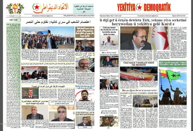 Photo of Hijmara 250 ji Rojnameya Yekêtiya Demokratîk derket