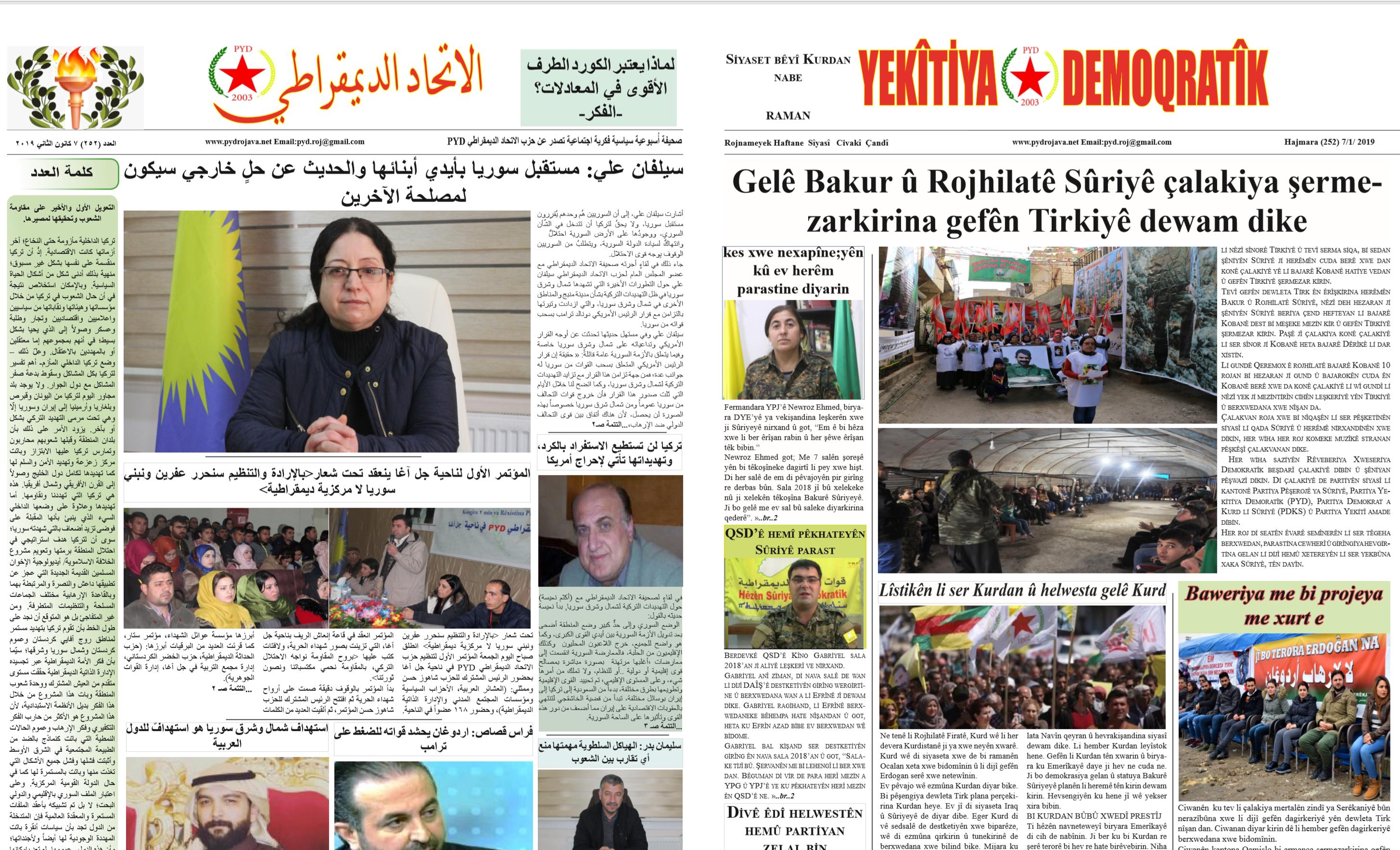 Photo of Hijmara 252 ji Rojnameya Yekêtiya Demokratîk derket