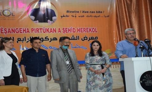 Photo of 4`emîn Pêşengeha Pirtûkan a Şehîd Herekol bi dawî bû