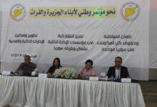 Photo of Meclisa Sûriya Demokratîk semînerek li Kobanê li dar xist