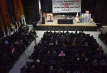 Photo of Civîna salane ya Partiya Yekîtiya Demokratîk PYD'ê li herêma Firatê
