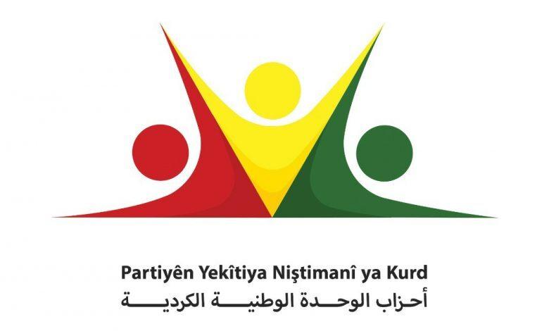 Photo of PYNK: Diyaloga Kurdî-Kurdî gava yekem e ji bo çareseriya aloziya Sûrî