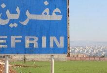 Photo of Li Efrîna dagirkirî hovîtiya dewleta Tirk û çeteyên wê berdewam e