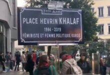 Photo of Li Fransayê navê Hevrîn Xelef li qadekê hat danîn