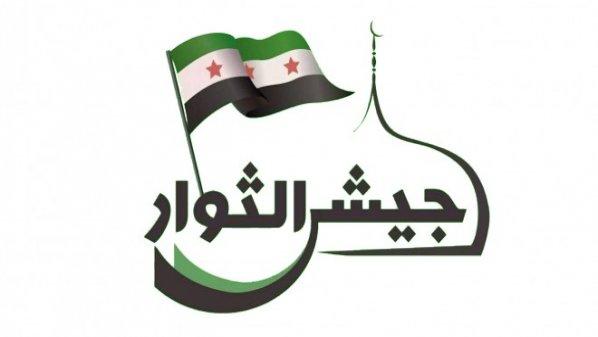 جيش الثوار لصحيفة روناهي:صرين تُعتبر نقطة انطلاق باتجاه جرابلس ومنبج.