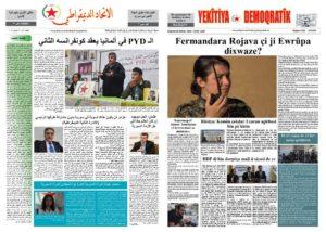 rojname 130