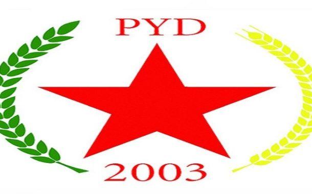 حزب PYD يدين العملية الارهابية في قامشلو و يدعو العالم للتعاون من أجل محاربة الارهاب