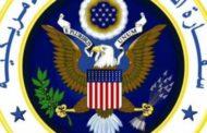السفارة الأمريكية في دمشق: سنزيد دعمنا للكرد السوريين