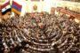 البرلمان المصري ينضم لبعض الدول الاوربية ضد الدولة التركية