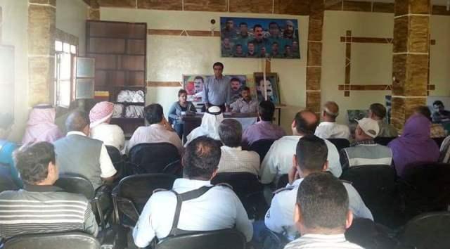Photo of الـ PYD تعقد ندوة جماهيرية في بلدة جل آغا