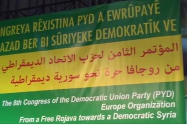 "Photo of تحت شعار ""من روج آفا حرة نحو سوريا ديمقراطية""  انطلقت أعمال المؤتمر الثامن لحزب الاتحاد الديمقراطي في أوروبا"