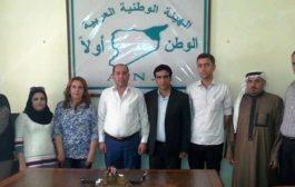 مكتب العلاقات العامة في الـ PYD  يزور الهيئة الوطنية العربية