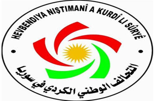 Photo of رسالة التحالف الوطني الكردي الى الأمين العام للأمم المتحدة