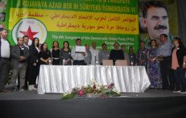مختصر  أعمال مؤتمر حزب الإتحاد الديمقراطي PYD - منظمة أوروبا في يومه الثاني