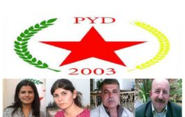 في الذكرى السنوية لتأسيس حزب الاتحاد الديمقراطي  بصمات الكرد باتت واضحة على خارطة المنطقة