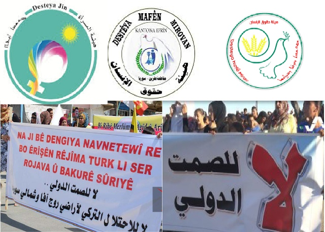 Photo of قوى مجتمعية مدنية وسياسية، تدين إرهاب النظام التركي ومرتزقته في شمال سوريا