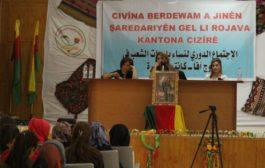 الدرباسية - هيئة البلديات تعقد اجتماعها الدوري الخاص بالمرأة