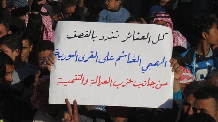 Photo of منبج تتظاهر تنديداً بالقصف التركي ودعماً لمجلسها العسكري