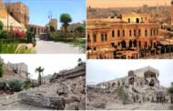 مدينة حلب... التاريخ والواقع الراهن