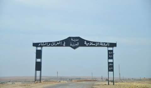 Photo of بلدة الجرنية أولى البلدات التي تتحرر في غرب الرقة ضمن عضب الفرات