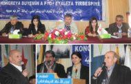 الـ PYD يَعْقُدُ المؤتمرَ الثاني لإيالة تربه سبيه